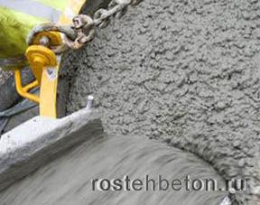 Продажа бетона на щебне от компании РосТехБетон