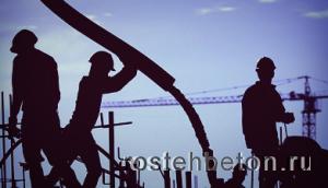 Доставка необходимого объема бетона класса В20 в Нижнем Новгороде
