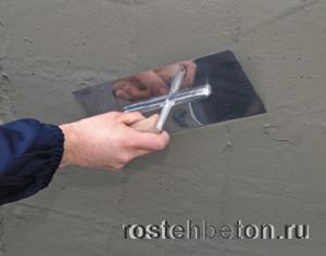 Приятная цена на бетон М150 от РосТехБетон