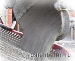 Купитье цемент м 150 выгодно в Нижнем Новгороде!