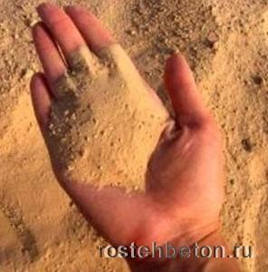 Сухой песок фасованный в мешках от РосТехБетон